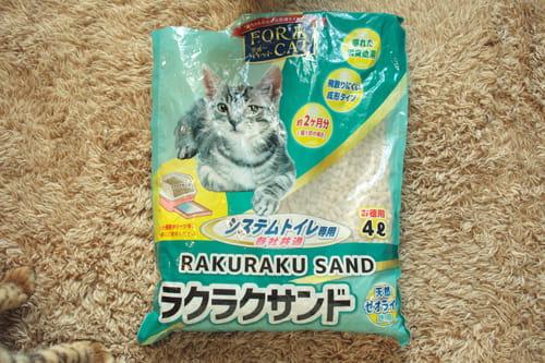 猫のトイレ砂ラクラクサンドの感想