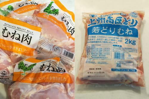簡単・お手軽な猫の生肉レシピ