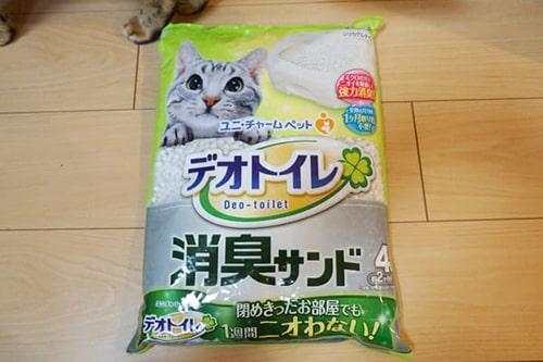 猫のシステムトイレ用の砂レビューまとめ