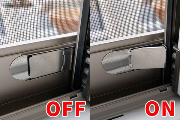 網戸ストッパーで窓からの脱走対策