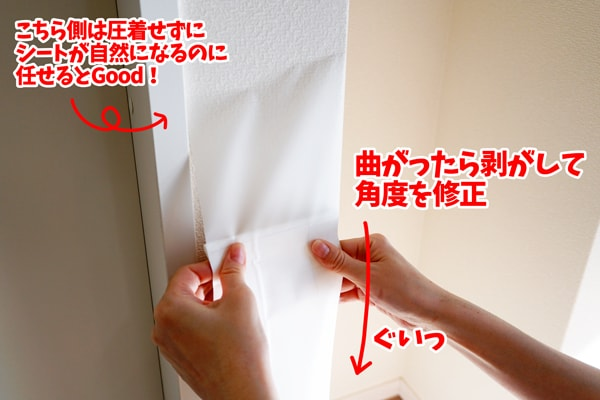 爪とぎ防止の壁保護シートのレビュー