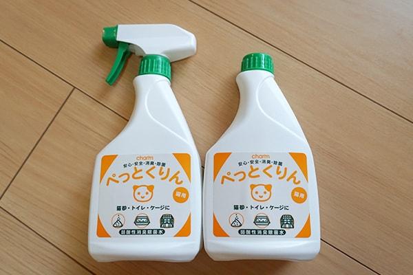 次亜塩素酸スプレーでペットの消臭・除菌も安心!